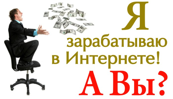Кто хочет зарабатывать на бинарных опционах